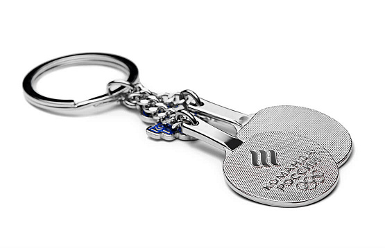 "Key ring ""Your victory: tennis"""