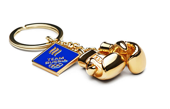 "Key ring ""Your victory: boxing"""