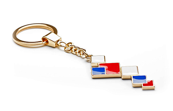 "Key ring ""Your victory: movement"""
