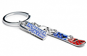"Key ring ""Your victory: snowboard"""